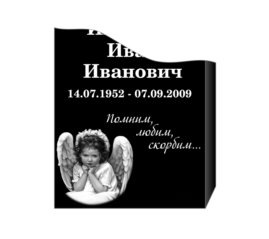 купить билет на самолет tickets ru