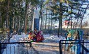 Изготовление памятников в Голицыно