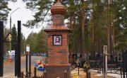 Изготовление памятников в Рошале. Компания Траст Гранит много лет специализируется на изготовлении и установке гранитных надгробий и памятников.