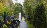 Изготовление элитных комплексов на Владыкинском кладбище в Москве. Гранитный элитный комплекс с установкой на Владыкинском кладбище от завода-изготовителя.