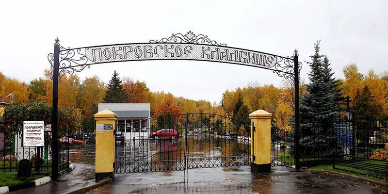 Изготовление элитных памятников на Покровском кладбище в Москве. Гранитный комплекс с установкой на Покровском кладбище от завода-изготовителя.
