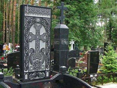 Армянский памятник на могилу