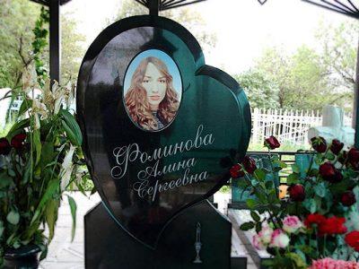 Памятник женщине на могилу