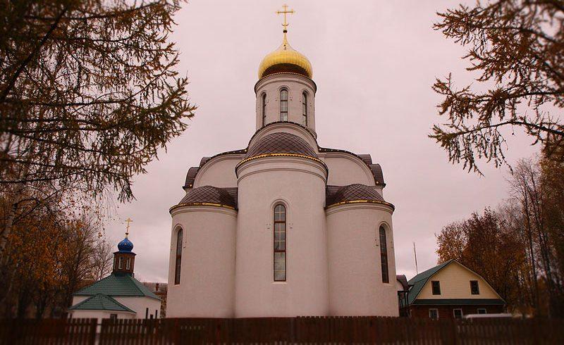купить памятник Краснозаводске