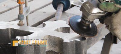Изготовление памятников в Московской области. Наша команда делает все возможное, чтобы выпускаемые изделия отвечали самому высокому качеству и полностью удовлетворяли клиента.