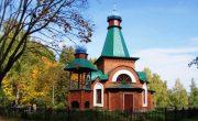 Ликино-Дулёво изготовление памятников