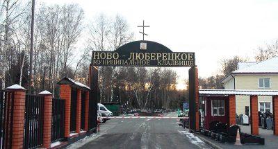 Изготовление и установка памятников из гранита в Люберцах.