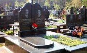 Изготовление памятников в Кашире. За более чем десять лет работы компании Траст Гранит удалось создать широкий ассортимент выбора надгробий из гранита.