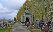 Изготовление и установка памятников в Талдоме. Предприятие может изготовить: памятники, кресты, надгробные плиты, вазы, а также различные изделия по заказу.