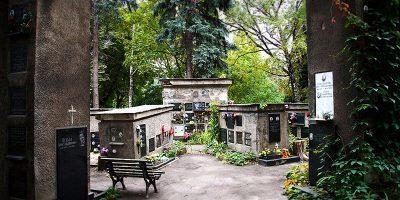 Изготовление элитных комплексов на Донском кладбище в Москве. Гранитный комплекс с установкой на Даниловском кладбище от завода-изготовителя.
