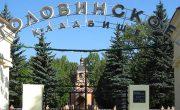 Изготовление элитных комплексов на Головинском кладбище в Москве. Гранитный комплекс с установкой на Головинском кладбище от завода-изготовителя.