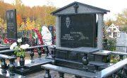 Изготовление элитных комплексов на Гольяновском кладбище в Москве. Гранитный комплекс с установкой на Гольяновском кладбище от завода-изготовителя.