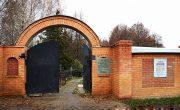 Изготовление элитных комплексов на кладбище Красное в Москве. Гранитный комплекс с установкой на кладбище Красное от завода-изготовителя.