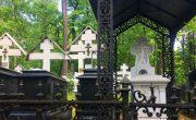 Изготовление элитных памятников на Рогожском кладбище в Москве. Гранитный комплекс с установкой на Рогожском кладбище от завода-изготовителя.