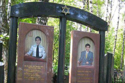 Еврейский памятник на могилу