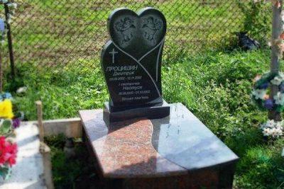 Памятник для младенца на могилу
