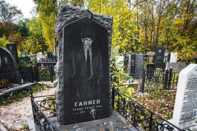 Мусульманский памятник на могилу