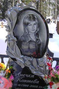 Памятник с цветами на могилу
