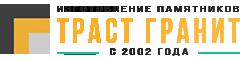 Траст Гранит — памятники из гранита - Изготовление и установка гранитных памятников в Москве и МО. Цены, каталог, онлайн заказ. Гарантия